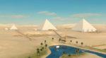 Гиза в Египте