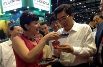 Beijing International Tourism Expo