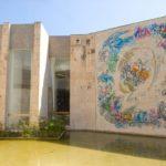 Музей Шагала/Ницца