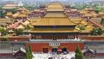 Пекин. Все четыре стороны
