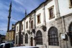 Города и курорты Турции – Сивас