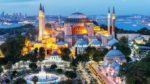 Стамбул (обзор города и достопримечательностей)