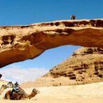 В Иордании раскопали библейский Содом