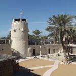 Курорты ОАЭ — Умм-эль-Кайвайн