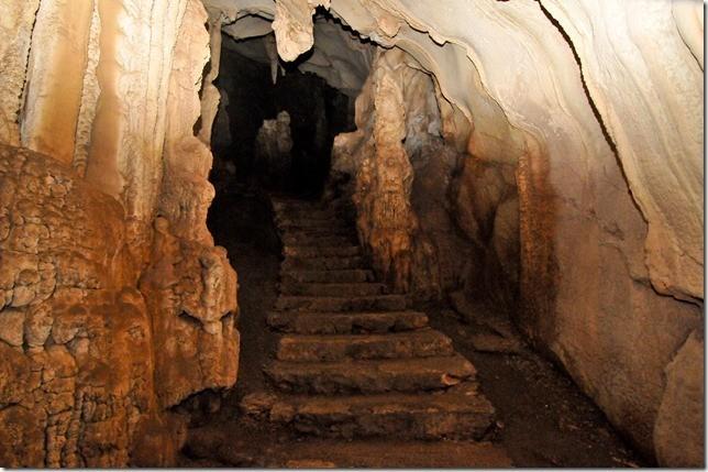 пещера Пилета