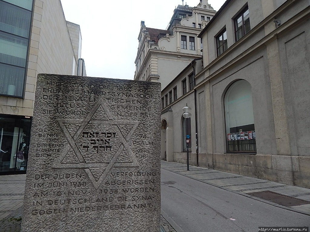 Еврейский центр «Век Якова»