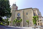 Города Испании – Ирун