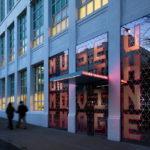 Бесплатные музеи в Нью-Йорке
