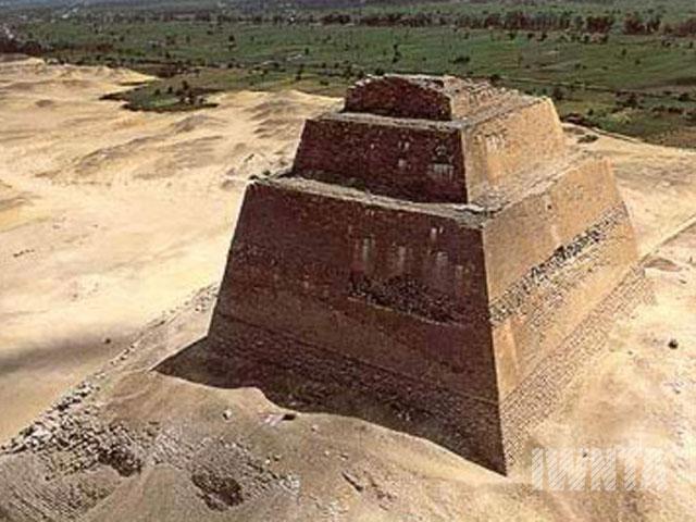 Хуни пирамида
