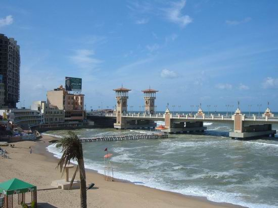 Александрия
