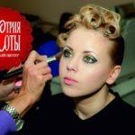 MyNatali Секреты красоты и стиля