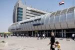 Российские эксперты вновь отправились с инспекцией в Египет