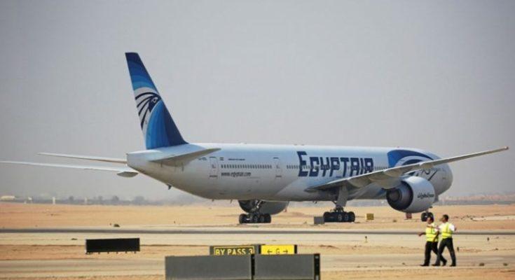 летать в Каир