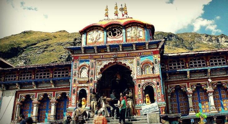Храм Бадринатха