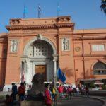 Каирский египетский музей в Египте