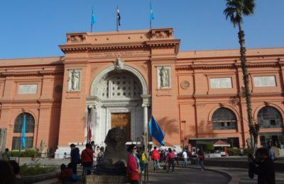 Каирский музей в Египте